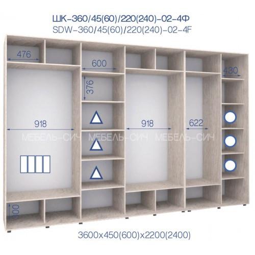 Шкаф-купе ШК 360/45/2400-02-4Ф