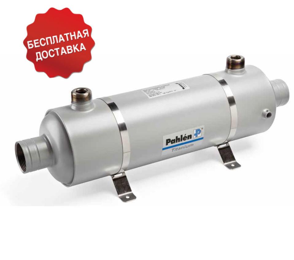 Теплообменник титановый Pahlen Hi–Flow HFT 28 кВт