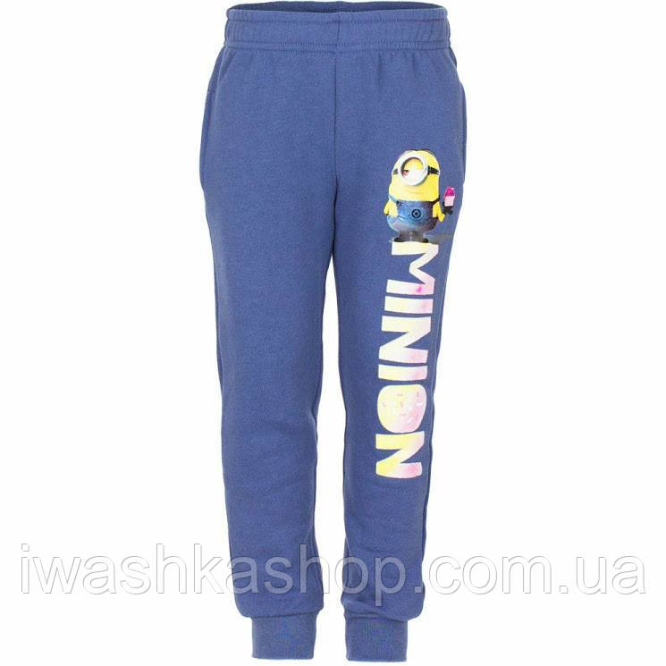 Синие утепленные спортивные штаны - джоггеры Миньоны, Minion на девочку 8 лет, р. 128, Despicable Me /Sun City