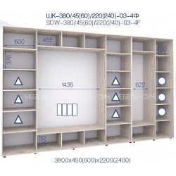 Шкаф-купе ШК 380/60/2400-03-4Ф