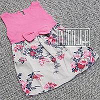 Детский летний сарафан платье 110 3-4 года лето для девочки девочке на девочку из КУЛИР-ПИНЬЕ 4705 Розовый