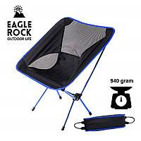 Складной стул для походов, пляжный стул, кресло для рыбалки, охоты, пеших прогулок пикника портативный легкий