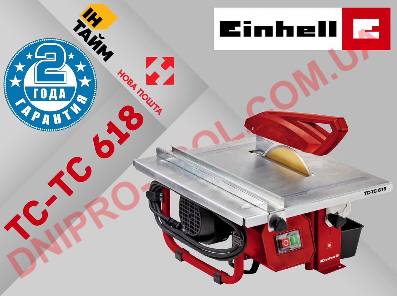 Плиткорез настольный электрический Einhell TC -TC 618 (4301180)
