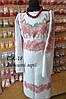 Женская заготовка платья 18