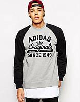 Мужская кофта для спорта Adidas (Адидас), серо-черная