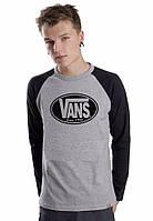 Мужская спортивная кофта (спортивный свитшот) Vans (Ванс), серо-черная