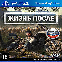 Days Gone RUS PS4 (NEW)