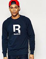 Темно-синяя мужская спортивная кофта Reebok (Рибок)