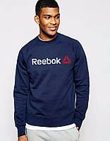 Демисезонная мужская спортивная кофта Reebok (Рибок), темно-синяя