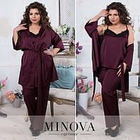 c69f83e32019 Штаны пижамные женские в Украине. Сравнить цены, купить ...