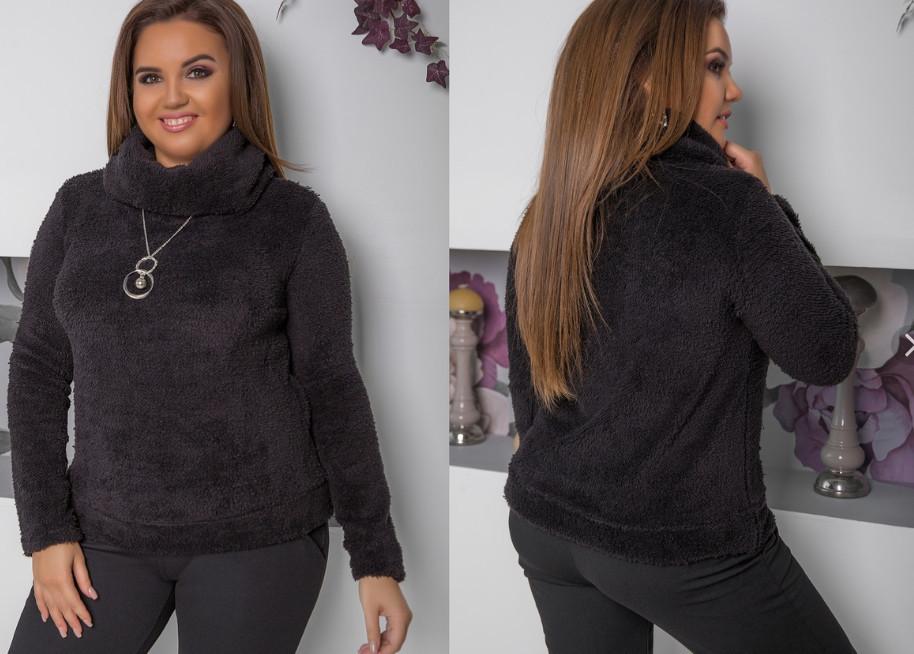 Стильный плюшевый женский свитер 48, 50, 52 размер батал