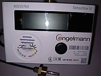 Ультразвуковой квартирный счетчик тепла Engelmann Sensostar U с проектированием, монтажом оформлением
