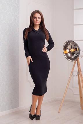 """Очаровательное женское платье ткань """"мягкая вязка с добавлением шерсти"""" 42, 44 размер норма, фото 2"""