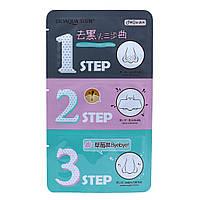 Очищающие полоски для носа BIOAQUA 3 Step, фото 1