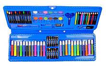 Дитячий набір для малювання в кейсі - 92предмета - PCS Art Set