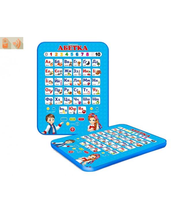 Планшет для обучения буквы KI-7040