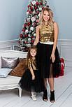 Жіночий набір для мами і доньки з топом з пайєтками і фатиновой спідницею v6258, фото 3