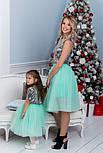 Жіночий набір для мами і доньки з топом з пайєтками і фатиновой спідницею v6258, фото 8
