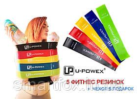Фитнес резинки U-Powex комплект из 5штук, фото 2