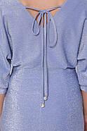 Женское платье Афина голубая фиалка / размер 50,52,54,56 / большие размеры, фото 6