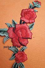 """Вязаная аппликация """"Ветка розы"""",цвет  красный,1уп=2-шт(25см)"""