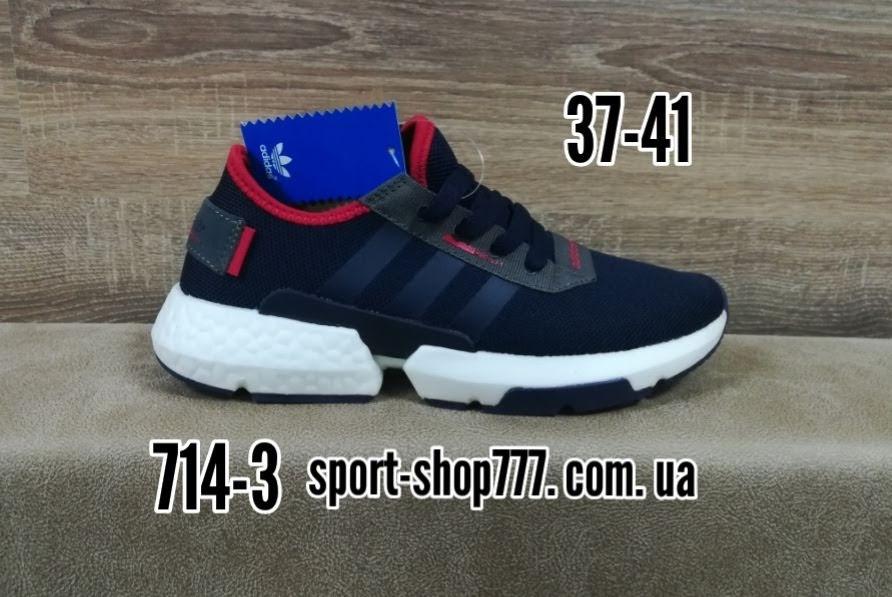 8d67af7b Кроссовки Adidas 36-41: продажа, цена в Киеве. кроссовки, кеды ...