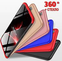 Чехол GKK для Samsung Galaxy A50 2019 A505 защита 360 градусов + Стекло (9 Цветов), фото 1