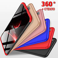 Чехол GKK для Samsung Galaxy A50 2019 A505 защита 360 градусов + Стекло (9 Цветов)