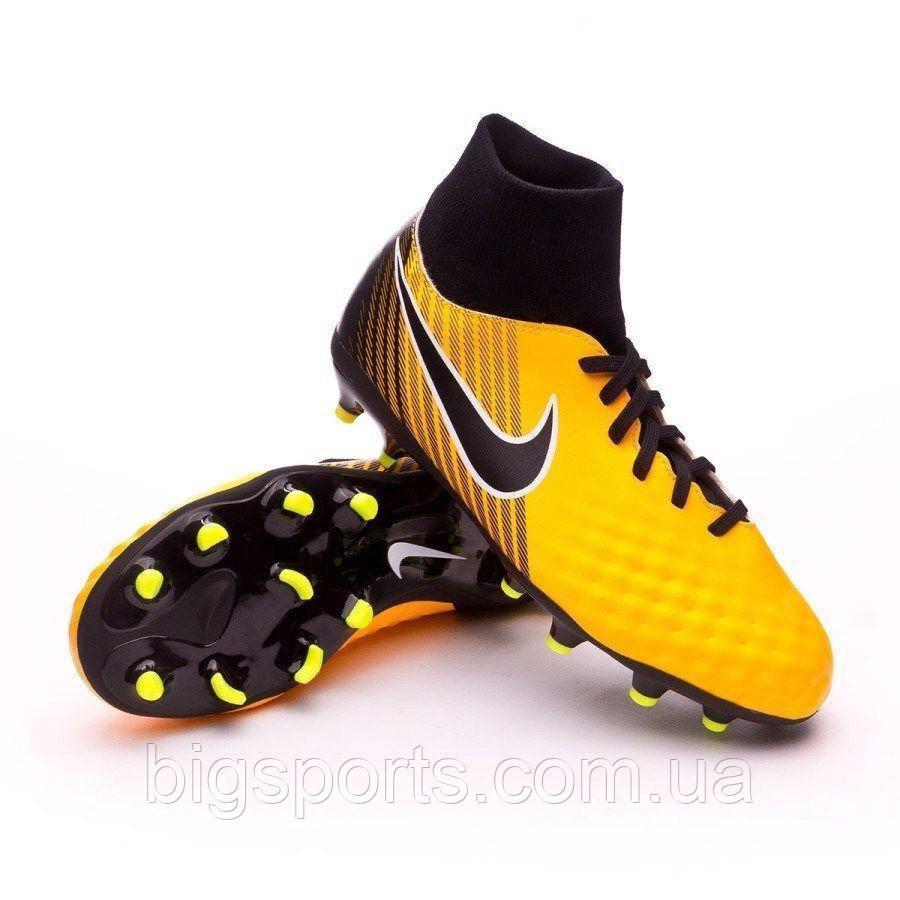 Бутсы футбольные дет. Nike Magista Onda II DF FG Junior (арт. 917776-801)