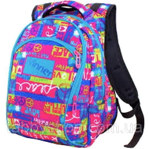 Рюкзак школьный подростковый Winner Stile 314
