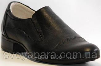 Туфли кожаные для мальчика на каблуке с супинатором классические с острым носком с резинкой на подъёме