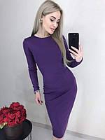 Платье футляр карандаш длинное рукав купить 42 44 46 48 50 Р, фото 1