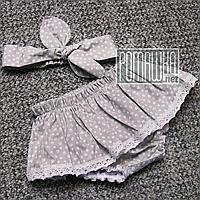Детский комплект 74-86 5-12 мес блумеры трусики юбочка на памперс и нагрудник для девочки малышки 4711 Серый, фото 1
