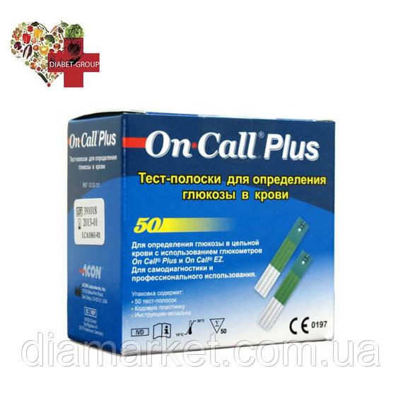 Тест-полоски Он-Колл Плюс (On-Call Plus) - 1 упаковка по 50 шт.