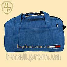 Дорожная спортивная сумка  TOMMI HILFIGER -25л.
