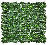 """Декоративное зеленое покрытие Engard """"Молодая листва"""", 100х300 см (GC-03)"""