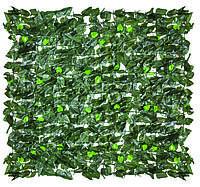 """Рулонное зеленое покрытие """"Молодые листья"""" (GC-03), 100*300 см"""