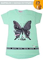 """Туніка """"Метелик""""(від 2 до 5 років)"""