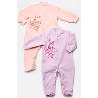 Человечек для новорожденных (для девочки) Модный карапуз 301-00010-0