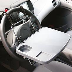 Многофункциональный автомобильный столик раскладной Multi trayMulti tray