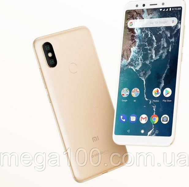 "Смартфон Xiaomi Mi A2 Global золотой ("" 5,99 дюймов, памяти 4/32GB, акб 3010 мАч)"