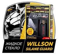 Полироль жидкое стекло Willson для автомобиля