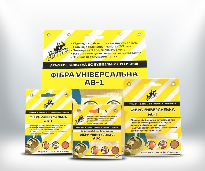 Фибра полиамидная Виртуоз АВ1 200 г
