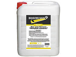 Лак для бетона Hormusend HLV-310 5 л