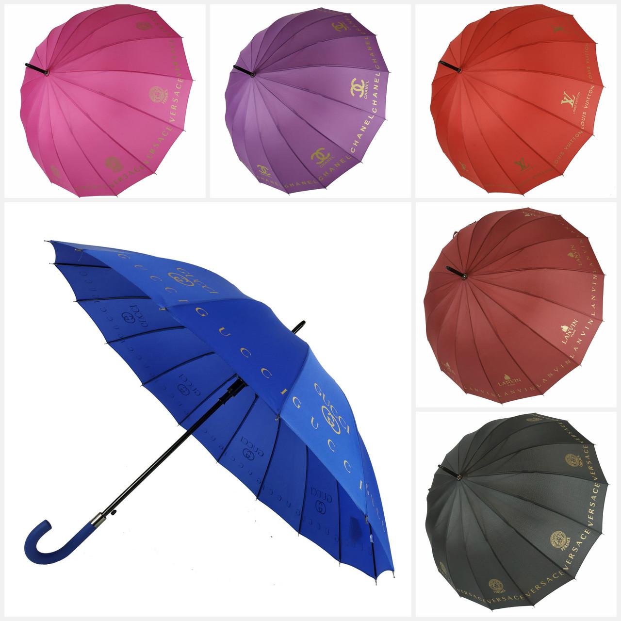 """Однотонний парасолька-тростина, напівавтомат на 16 карбонових спиць з логотипами брендів від фірми """"MAX"""""""