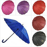 """Однотонний парасолька-тростина, напівавтомат на 16 карбонових спиць з логотипами брендів від фірми """"MAX"""", фото 1"""