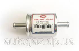 Фильтр тонкой очистки12х12 AstarGas (шт.), фото 2