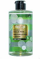 BioWorld Міцелярна вода з золотом