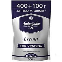 Кава розчинна Ambassador Crema 500 гр.