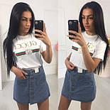 Женская джинсовая юбка на пуговицах спереди vN3240, фото 4